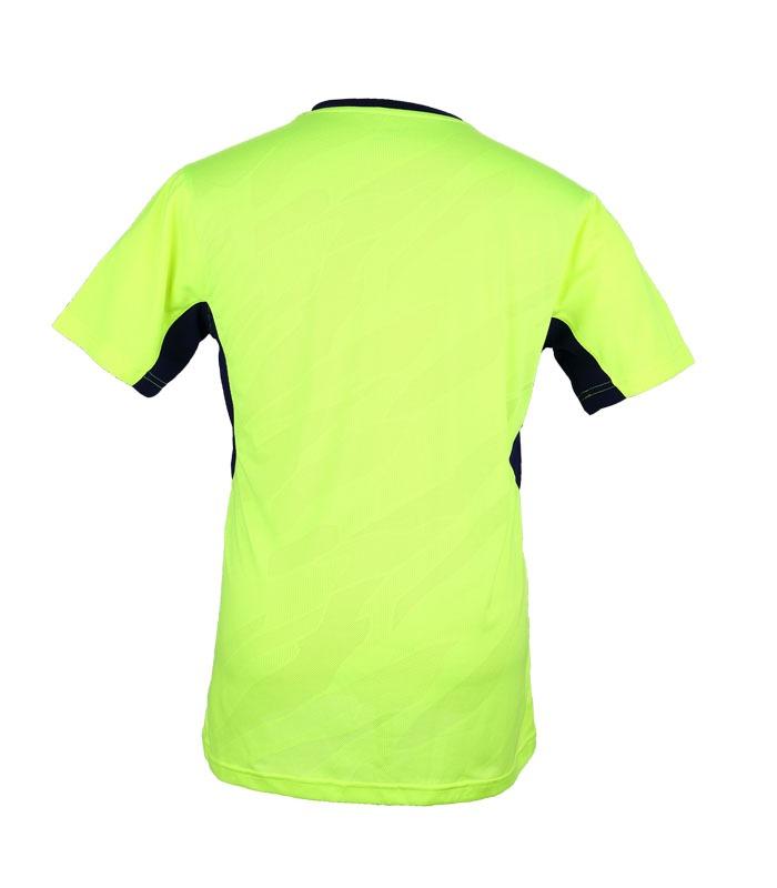Αθλητικό Ανδρικό Μπλουζάκι Kumpoo KW-7106 Κίτρινο