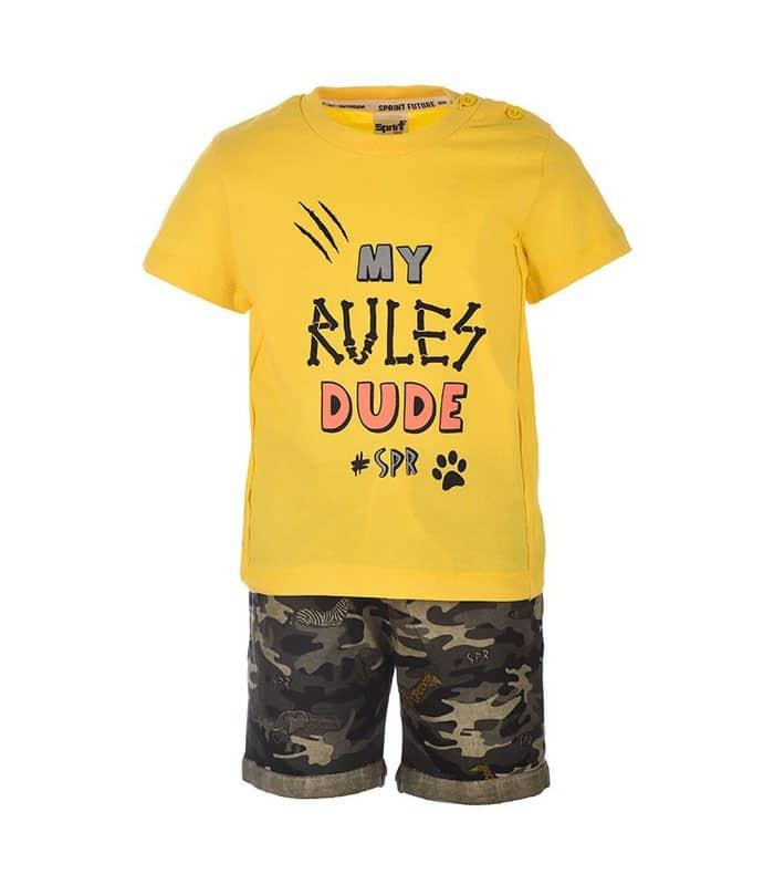 Παιδικό Σετ Sprint Κίτρινο 21982019