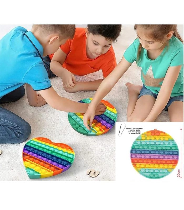 Pop it Big Bubble's fidget Rainbow Κύκλος